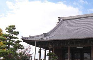 Hashima (Gifu)