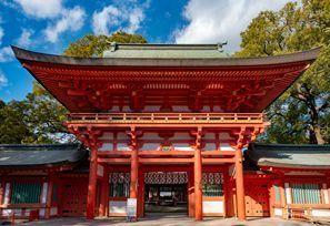 Omiya-Ku (Saitama)